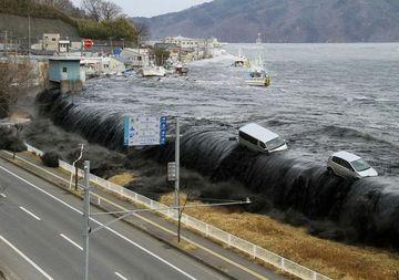 CUTREMUR cu magnitudinea de 7.4 grade! S-a emis alerta de tsunami