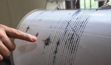Activitate seismica intensa: 5 cutremure inregistrate in Romania in ultimele doua zile! Uite ce intensitate au avut