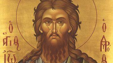Aceasta este cea mai puternica rugaciune catre Sfantul Ioan Botezatorul! Rosteste-o astazi si vei scapa de necazuri si primejdii