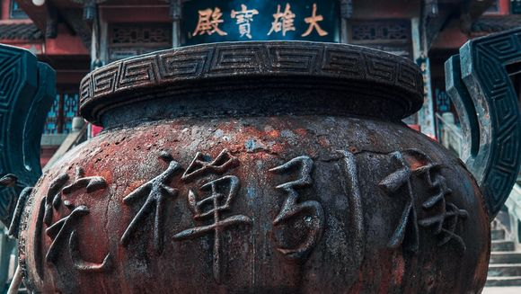 Zodiac CHINEZESC saptamanal 11-17 FEBRUARIE 2019. A inceput anul MISTRETULUI de Pamant! Iata cum iti va merge?