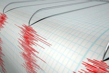 CUTREMUR, in aceasta dimineata, in Romania! Iata ce magnitudine a avut seismul si unde a fost localizat epicentrul!