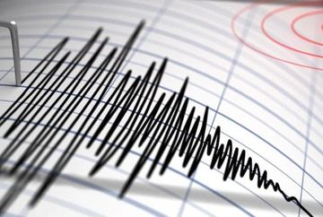 Cutremur in Romania, in urma cu putin timp! Ce intensitate a avut