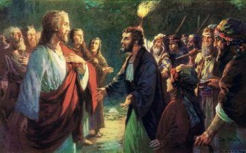 Miercurea Mare. Trădarea lui Iisus. Ce nu este bine să faci în această zi din Săptămâna Patimilor