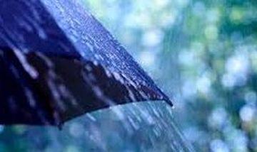 Vremea continua sa ne surprinda! Se anunta ploi si temperaturi scazute! Iata cat timp vor mai persista in zona Romaniei!