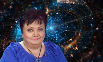 HOROSCOP MINERVA 20-26 MAI 2019: Karma îşi întoarce faţa de la multe zodii, vin zile de coşmar