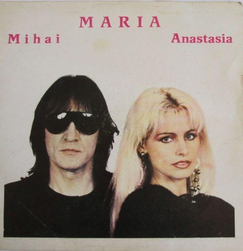 albumul maria