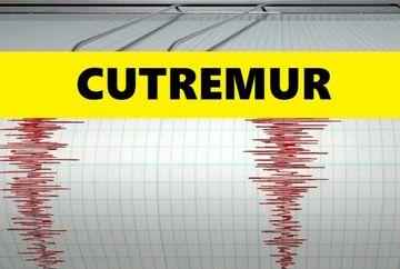 ULTIMA ORA!  A fost cutremur in Romania!