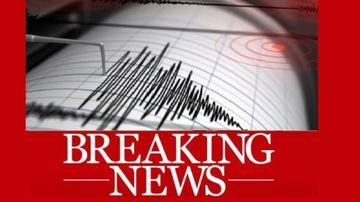 Cutremur în județul Argeș