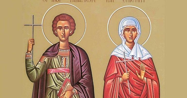 Sfinţii Mucenici Galaction şi Epistimia