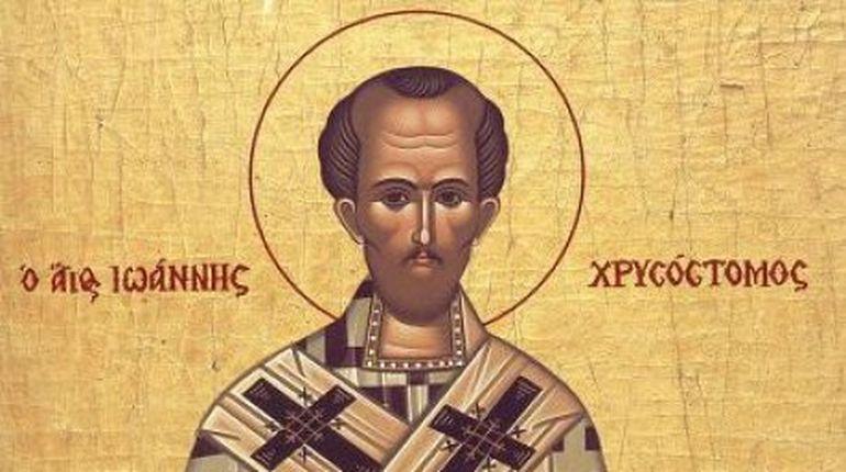 Calendar creștin ortodox 13 noiembrie. Cea mai puternică rugăciune către Sfântul Ioan Gură de Aur