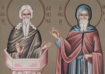 Calendar ortodox 11 decembrie. Mare sarbatoare pentru crestini