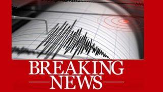 A fost cutremur! Romania s-a cutremurat noaptea trecuta. Ce magnitudine s-a inregistrat