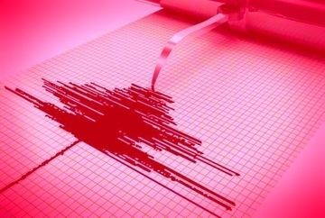 Cutremur! Romania s-a cutremurat! Seismul puternic de noaptea trecuta a alertat INCDFP