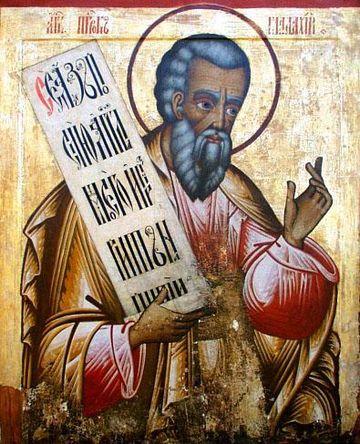 Calendar ortodox 3 ianuarie. Ce nu ai voie sa faci in prima vineri din 2020