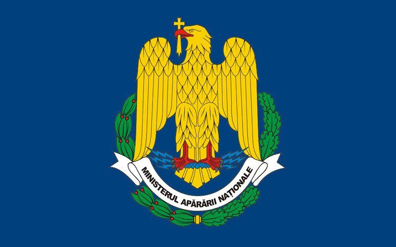 Ministerul Apărării Naţionale
