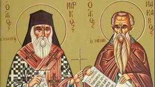 """Calendar ortodox 19 ianuarie: sarbatoare mare astazi pentru crestini! Nu uita sa le spui """"La multi ani!"""" sarbatoritilor!"""