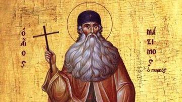 """Calendar ortodox 20 ianuarie: sarbatoare mare maine pentru crestini! Nu uita sa le spui """"La multi ani!"""" sarbatoritilor!"""