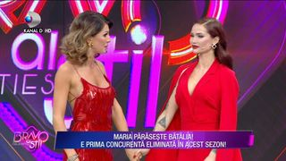 "Eliminare soc la ""Bravo, ai stil!Celebrities""! Maria Ilioiu a parasit competitia! Prima reactie a ei"