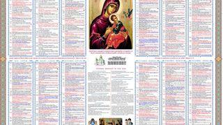 Calendar ortodox 9 februarie! Cui trebuie sa ii spui azi ''La multi ani''