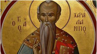 Calendar ortodox, 10 februarie. Ce este interzis sa faci de Sfantul Haralambie, ziua in care bolnavii se pot vindeca