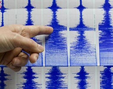Cutremur foarte puternic în Chile, cu scurt timp în urmă