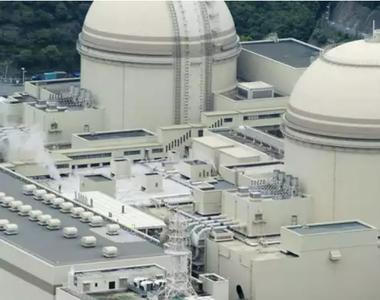 Japonia a anunțat că va deversa un milion de tone de apă radioactivă în Oceanul Pacific