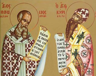 Calendarul Ortodox 16 februarie. Sărbătoare mare mâine! Doi sfinți importanți sunt...