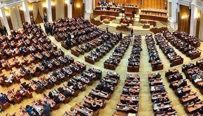 VIDEO | E circ în Parlament după ce s-a stabilit că, la restaurantele de la Senat si Camera Deputaţilor, se intră doar pe bază de Certificat Verde Covid-19
