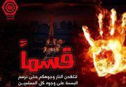 ISIS a anuntat pe internet ce oras va fi tinta urmatorului atac. Vor sa bombardeze Capitala Germaniei