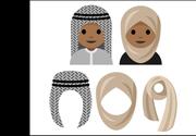 Apar emoticoane cu val islamic pentru femeile musulmane! Propunerea a fost facuta de o adolescenta originara din Arabia Saudita!