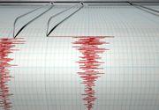 Primele imagini inregistrate cu seismul de aseara. A fost surprins de camerele de supraveghere