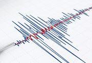 Un nou cutremur cu magnitudinea de 6.3 pe scara Richter a fost inregistrat in aceasta dimineata in sudul Filipinelor
