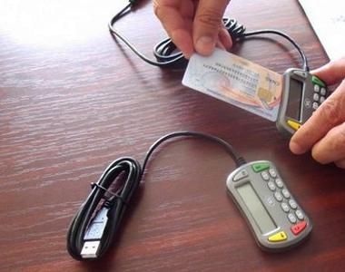 Ce se intampla cu sistemul informatic de sanatate - Cardul de sanatate se blocheaza mai...