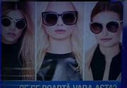 Sfatul stilistului. Ce se poarta si cum alegem ochelarii de soare perfecti