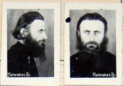 Fotografii unice cu Parintele Arsenie Boca in haine civile - Pozele sunt facute de securitate in perioada in care il filau