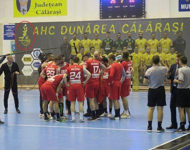 """O echipă de handbal din România are o siglă XXX : """"Dunărea Călăraşi ar trebui să joace..."""