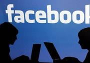 """Anunț către Facebook : """" Opriți planurile referitoare la criptomoneda Libra"""""""