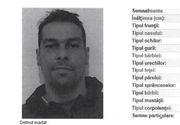 Poliția în alertă. Un deținut al Penitenciarului Rahova a evadat