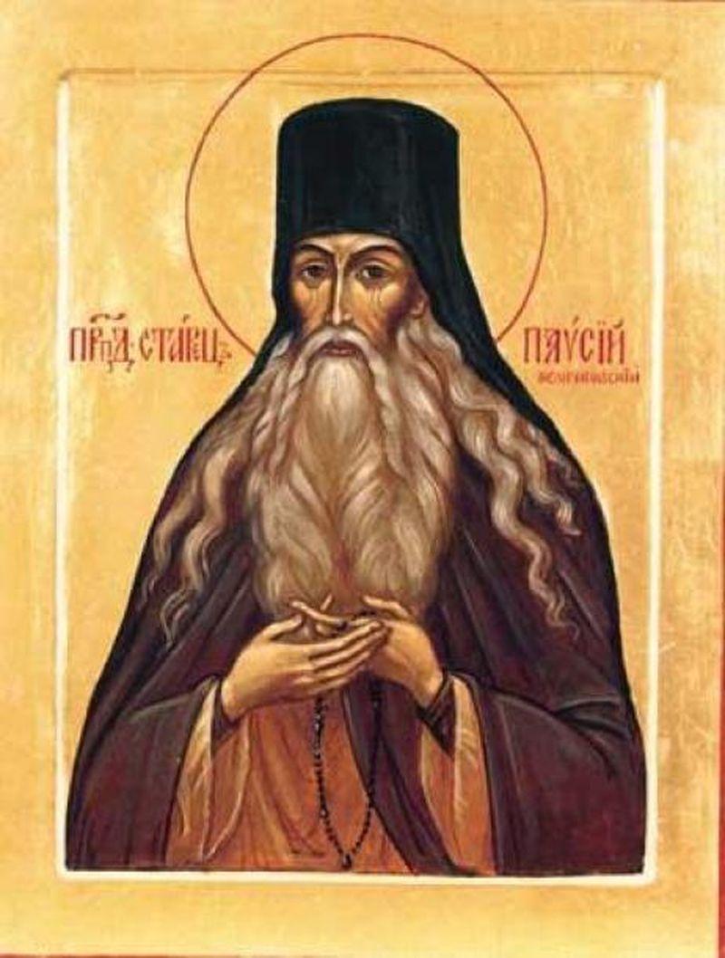 Sărbătoare mare pentru credincioși, azi, 15 noiembrie - Cruce neagră în calendarul ortodox