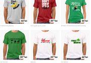 Tricouri-misto.ro – site-ul cu peste 1000 de modele de tricouri cu mesaje pe stoc !