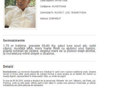 Recompensă de sute de mii de euro pentru găsirea unui milionar kuweitian, dispărut în...