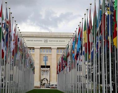 Fostul secretar general al ONU Javier Perez de Cuellar a murit la vârsta de 100 de ani