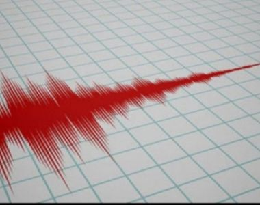 Un cutremur s-a produs în județul Vrancea