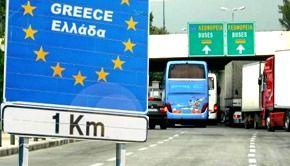 VIDEO | Miracol la porţile Greciei