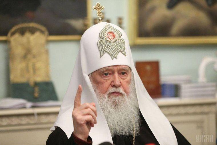 Patriarhul Filaret