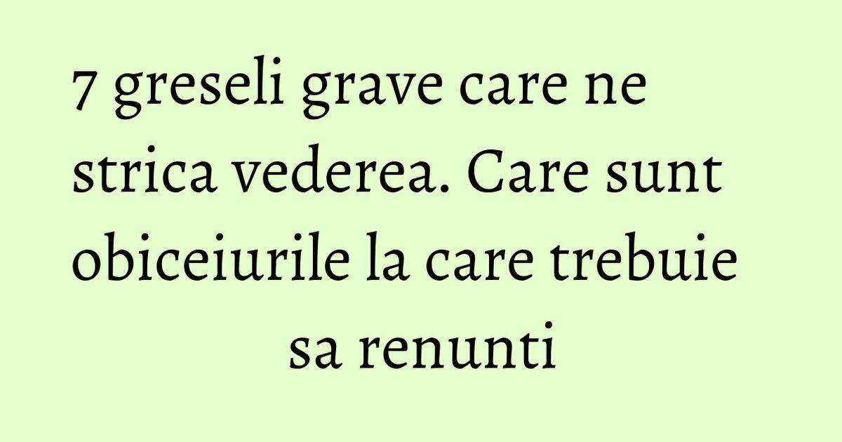 cum să protejezi vederea