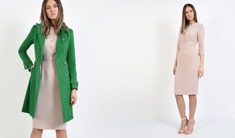 Ce articole vestimentare presupune o ținută office și ce nu ar trebui să includă niciodată?
