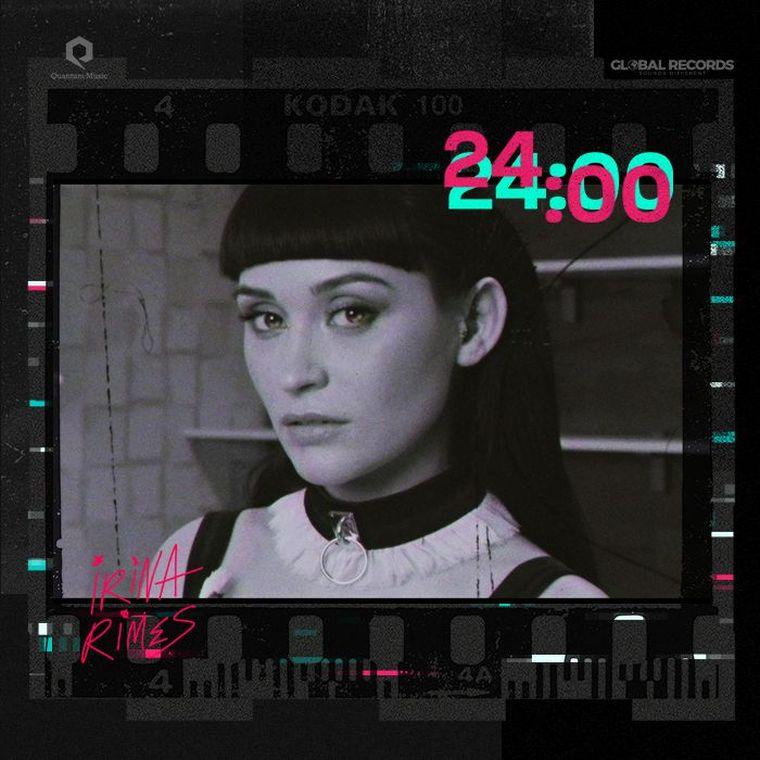 """Irina Rimes se transformă în extraterestru în cea mai jucăușă piesă  de pe albumul """"Cosmos"""": """"24:00"""""""