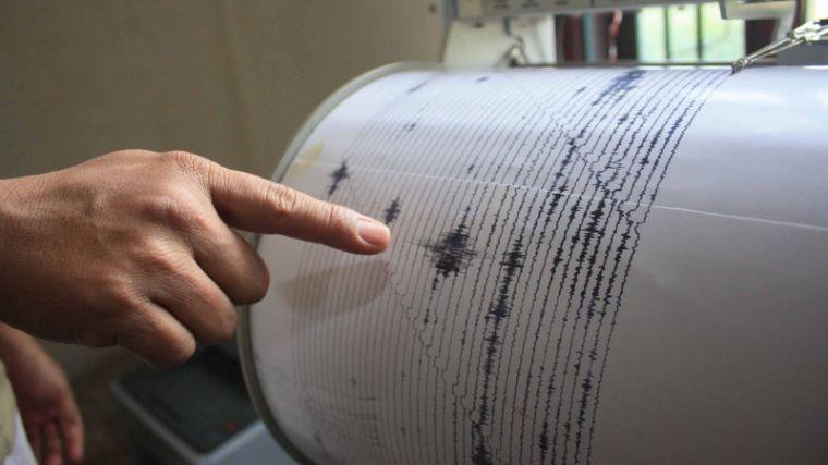 Cutremur de 6.4 grade în urmă cu puțin timp! Sunt zeci de victime