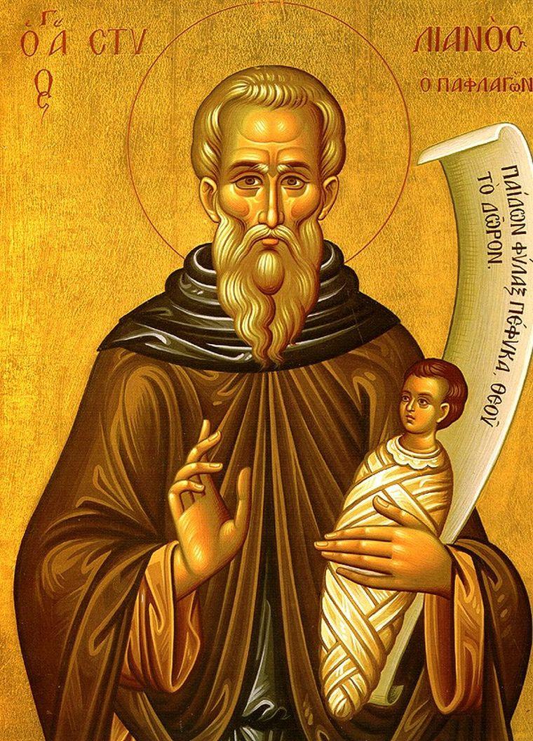 Sărbătoare mare azi! Sfântul Stelian, ocrotitorul copiilor